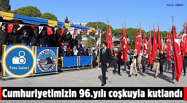 Cumhuriyetimizin 96.yılı coşkuyla kutlandı (FOTO GALERİ)